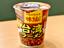 【ホビー】名古屋めし最注目の台湾ラーメン!「味仙」はカップ麺でも最高の辛ウマ!