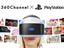 【ホビー】無料で300本以上のVR動画を見放題の「360Channel」がPS VRに登場!