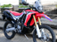 250ccのホンダ「CRF250 RALLY」に試乗!