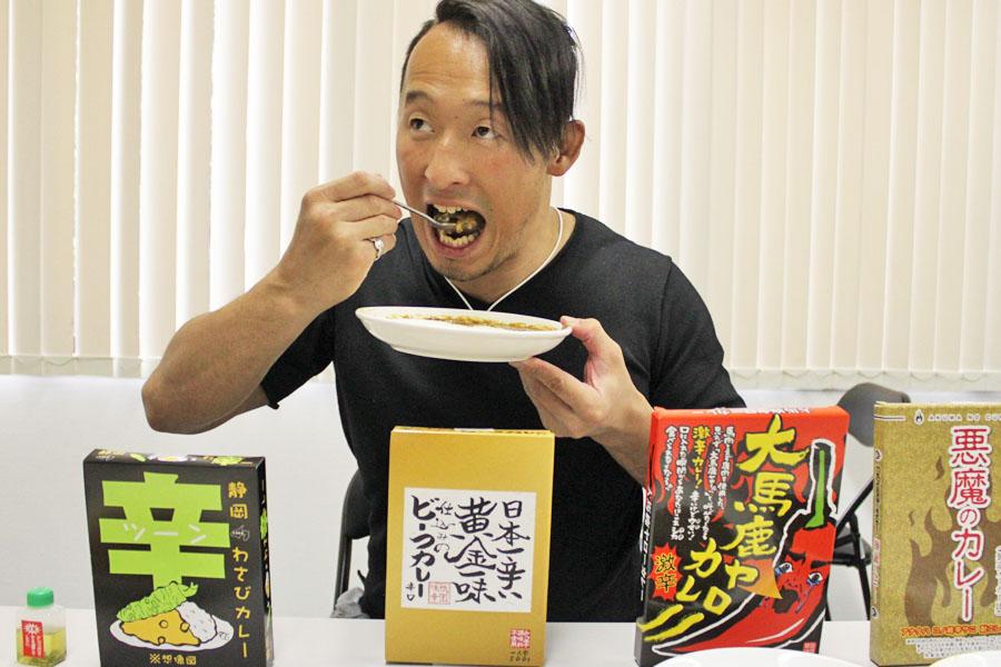 まさに鬼辛「日本一辛い黄金一味仕込みのビーフカレー(辛口)」(★★☆☆☆) - ★★☆☆☆