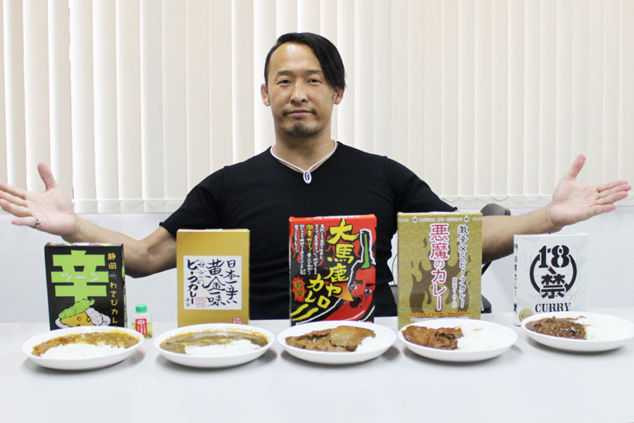 日本一辛い黄金一味仕込みのアジアングリーンカレー <鷹の爪の10倍> | カレースタジアム