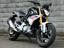 【自動車】加速も安定感もバツグン! BMW初の中免で乗れるバイク「G310R」試乗レポ