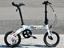 【スポーツ】旅先で自転車に乗りたいならコレ!気軽に輪行できる小径自転車