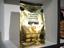 【ホビー】湖池屋、本気出しすぎ! 幻の芋を使った最高級の「KOIKEYA PRIDE POTATO」発表
