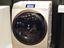 【生活家電】洗剤や柔軟剤を自動投入してくれるパナソニックのドラム式洗濯乾燥機