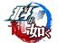 【ホビー】「北斗の拳」と「龍が如く」がコラボ! PS4「北斗が如く」がリリース決定