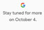 Googleの最新スマホ「Pixel」は10月4日に登場! 注目は日本国内での発売