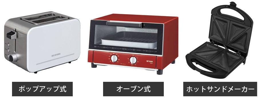 《2019年》オーブントースターおすすめ9選! おいしく焼ける高 ...
