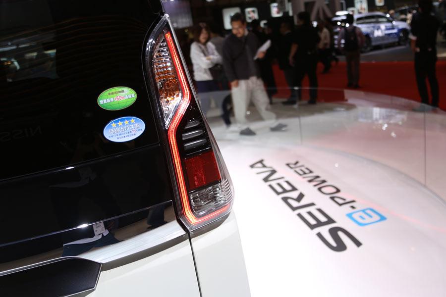 日産「セレナ e-POWER」のテールランプ