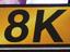 高画質テレビ時代は早くも4K超え!「8K」のスゴさ徹底解説