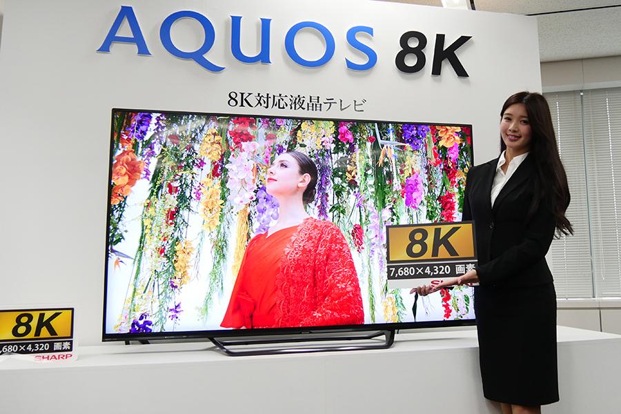 テレビは早くも4K超え!「8K」っ...