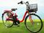 ヤマハの電動アシスト自転車「PAS」新モデル