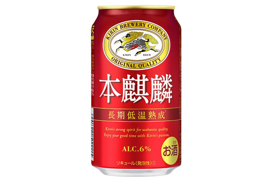 缶ビール一本飲むと、アルコールが抜けるのにかか …