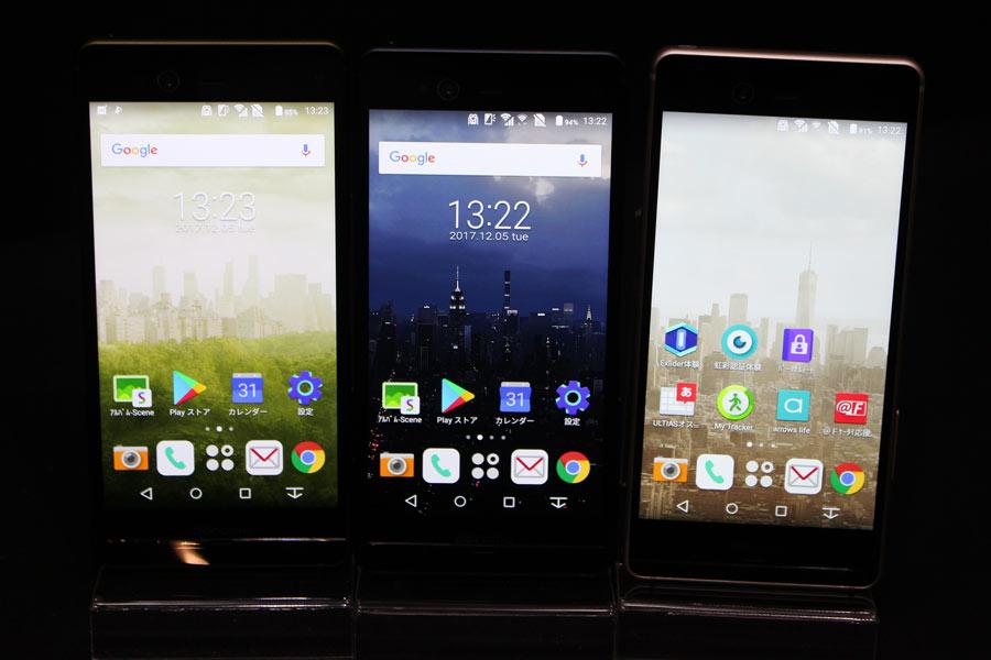 7f85ec4c91 富士通のスマートフォン「arrows」シリーズでは上位に当たる「NX」シリーズの1年ぶりとなる新モデルだ。ボディは、1080×1920のフルHD表示に対応する約5.2インチの液晶  ...