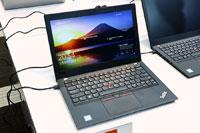 根強い人気の小型ThinkPadが薄型・軽量に! 12.5型で約1.13kgの「ThinkPad X280」登場