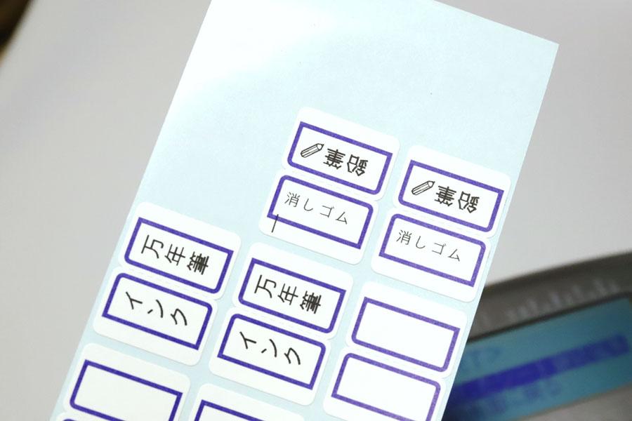 ニッチ過ぎ! コクヨのインデックスプリンターは東京五輪で ...