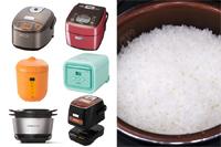 新生活・ひとり暮らしにちょうどイイ、少量炊き炊飯器13選カタログ