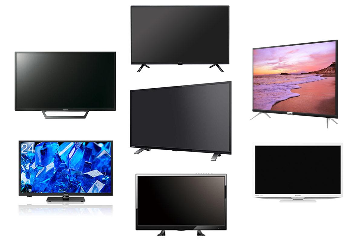 新生活をはじめる前に知っておきたいひとり暮らし向け小型テレビの選び方と注目機種6選