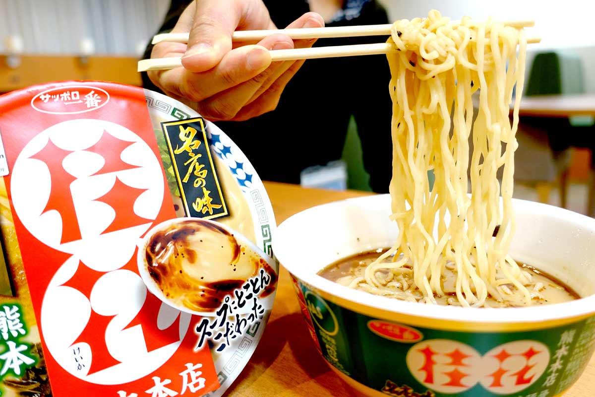 カップ麺VSお店のラーメン、熊本ラーメン「桂花」をコラボカップ麺はどこまで再現した?