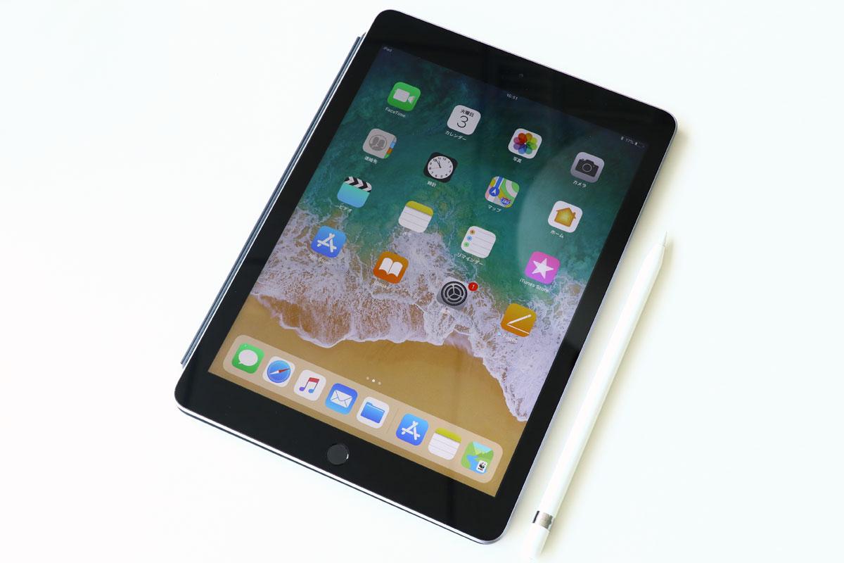 安いだけじゃない!? Apple Pencilに対応した新型「iPad」は買いか?