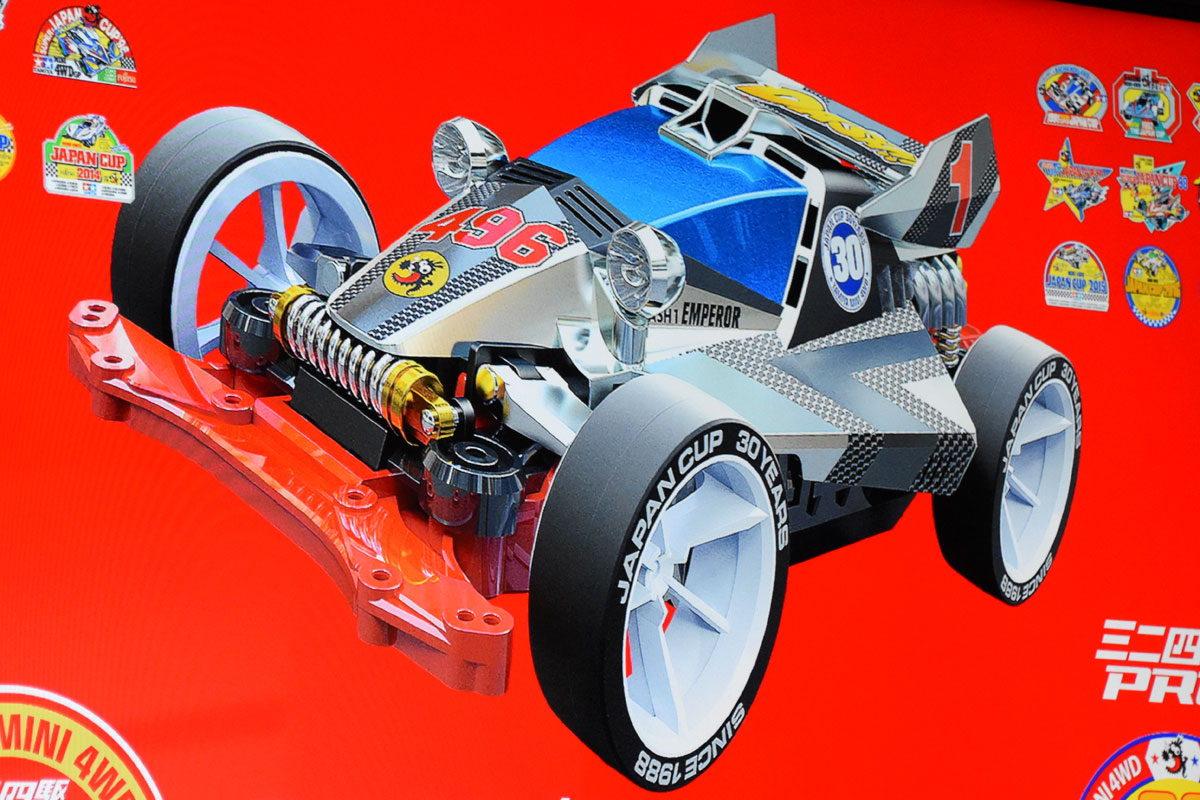 ミニ四駆は2018年も激アツ! 名車「ダッシュ1号・エンペラー」が銀色に輝く