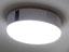 独自AIシステム対応の次世代LED照明「popIn Aladdin」、量産スタート