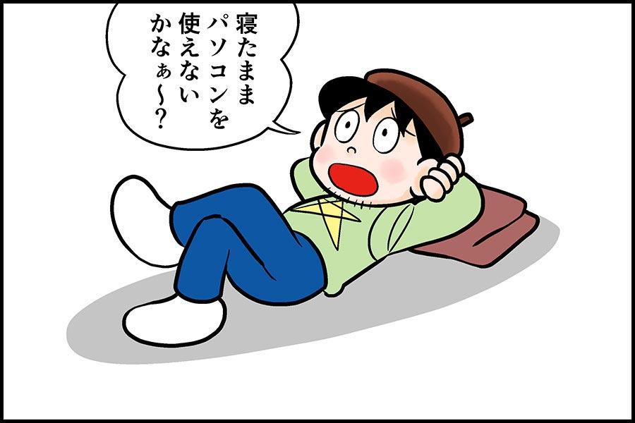 https://img1-kakaku.ssl.k-img.com/images/maga/12144/01.jpg
