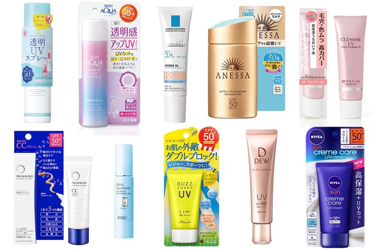 紫外線、しっかり防げば怖くない! 美容ライターイチオシの日焼け止め10選