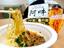 10年通って本当は教えたくなかった名店「四川担担麺 阿吽」がカップ麺に!