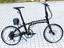 """街乗り""""最強""""電動アシスト自転車!? デイトナ最上位モデル「DE01X」の完成度に感動"""