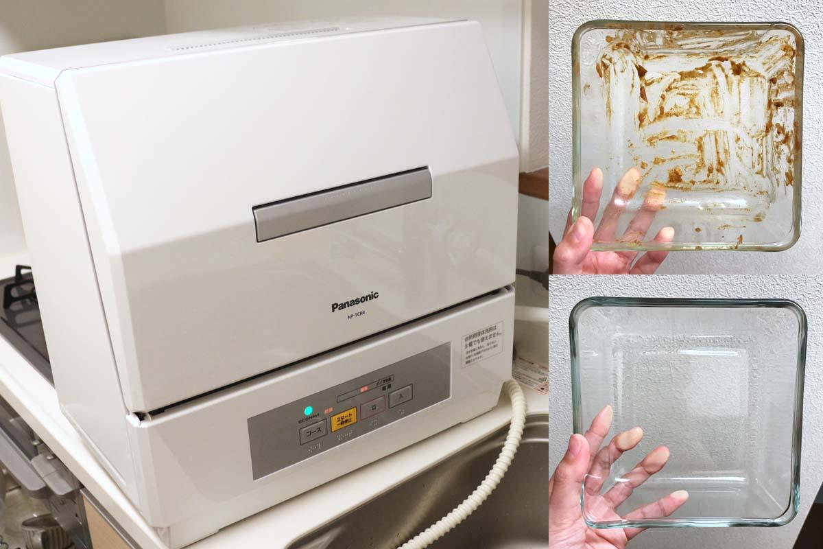 食器洗い機って必要? パナソニック「プチ食洗」と暮らしてわかったこと