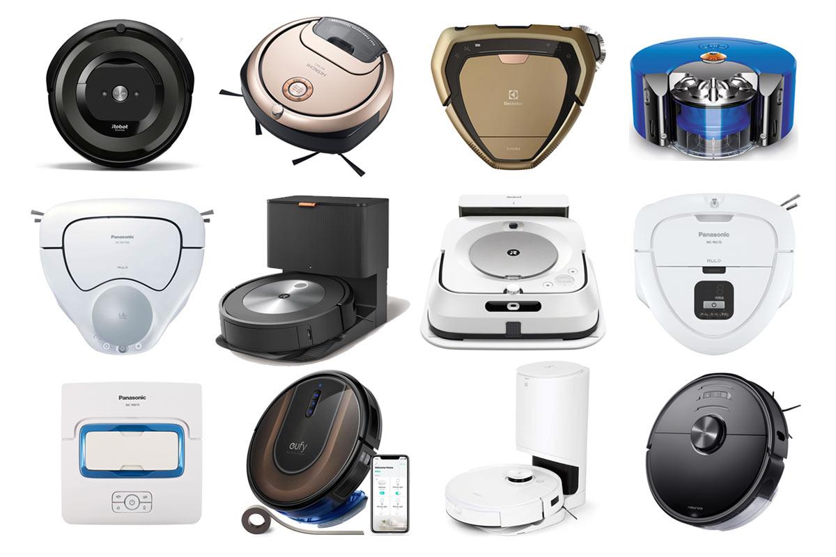 《2018年》大人気! ロボット掃除機のおすすめモデル8選