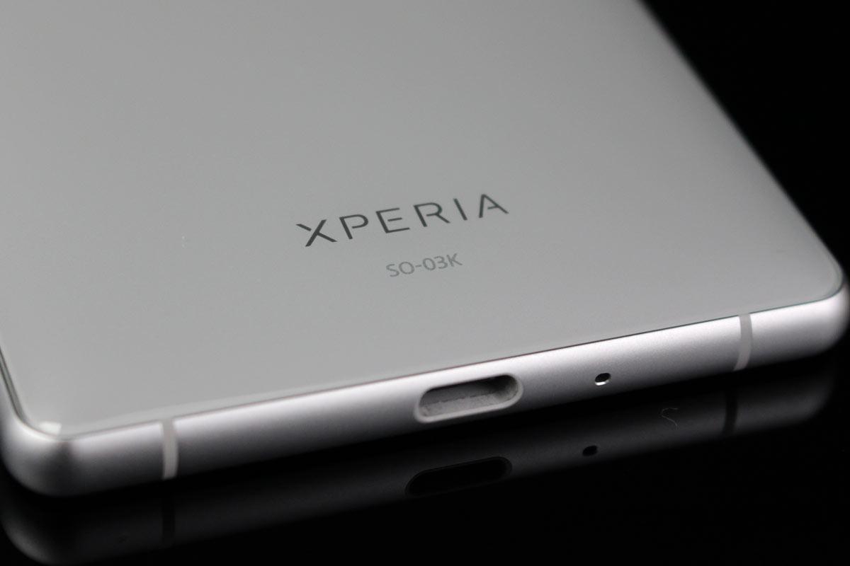 縦長ディスプレイを備えた「Xperia XZ2」5日間使用レビュー