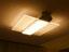 スピーカー搭載LEDシーリングライトで部屋を簡単模様替え
