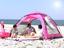 【スポーツ】快適! 猛暑の砂浜ですずしく過ごせる「ビーチテント」7選+1