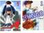 【ホビー】夏の甲子園開幕! 王道からアウトローまで、熱くなれる野球漫画10選