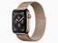 命を救う腕時計「Apple Watch Series 4」が登場。不整脈検知と心電図に対応