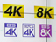 くわしく解説! 2018年12月開始「新4K8K衛星放送」を見る方法