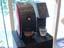 ネスレ×アクアクララ、日本初のコーヒーマシン一体型ウォーターサーバー