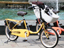 コンビ×パナソニックで開発した子乗せ電動アシスト自転車が快適すぎる!