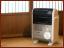 カセットガス1本で部屋を暖める「カセットガスファンヒーター」とは