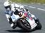 世界最速「神電 四」から見える電動バイクの未来