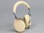 ワイヤレス充電対応のDAC内蔵Bluetoothヘッドホン「Parrot Zik 3」レビュー