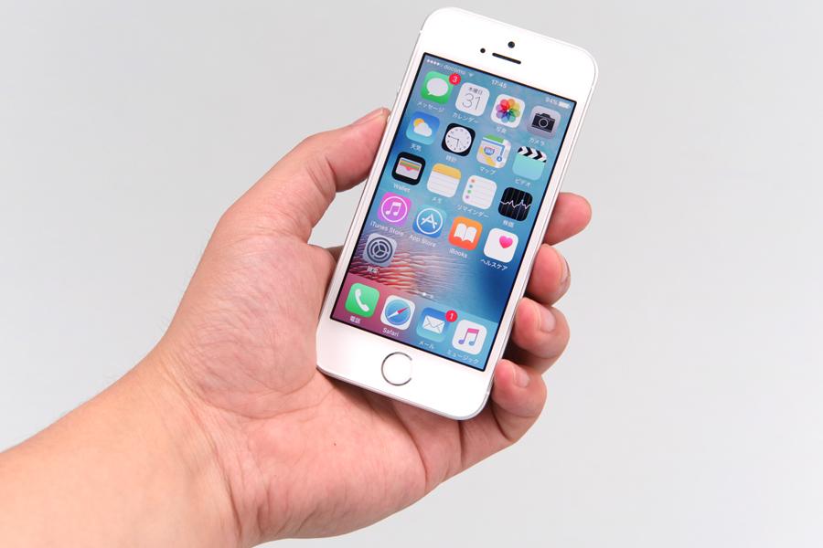 スマホ から アイフォン に 機種 変更