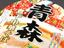 """【食品】""""カップ麺消費""""が日本一の青森県。DNAに訴えかける「青森煮干中華そば」"""