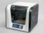 10万円以下で買える3Dプリンター「ダヴィンチ Jr. 1.0 3in1」を試してみた!