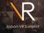 VRがもたらす未来とは? 「Japan VR Summit 2」注目セッションレポート
