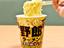 【ホビー・エンタメ】二郎インスパイア系を避けていた人にこそ食べてほしいカップ麺