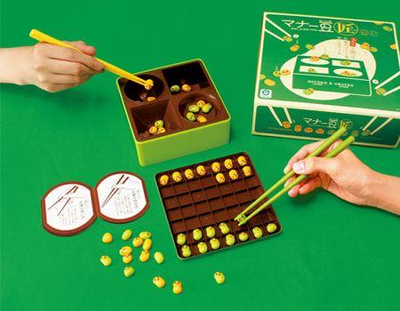 キョトンとした表情がたまらない豆たちをつかんで遊ぼう!