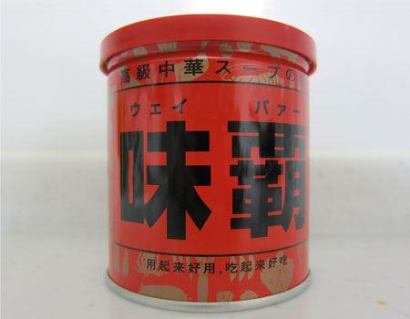 漢(おとこ)なら、黙ってこれを使うべし! 中華風万能調味料「味覇(ウェイパー)」